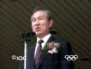第二十四届奥运会(汉城1988)开幕式