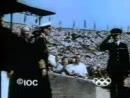 第十四届奥运会(伦敦1948)开幕式