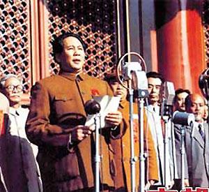珍贵镜头:新中国成立60周年大事记